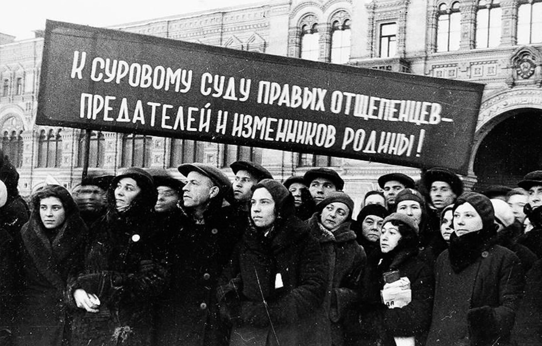 День памяти жертв политических репрессий 2021