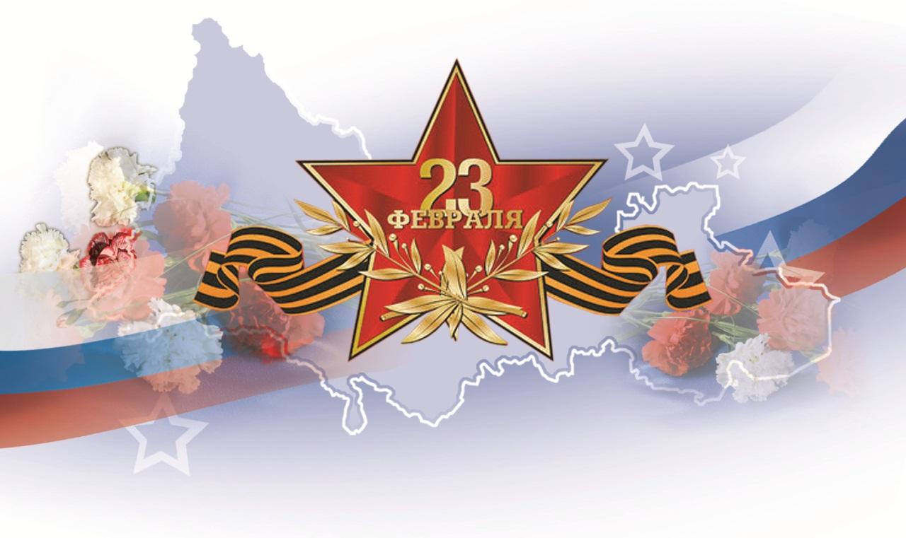 Назначении, день защитника отечества открытка фотошоп