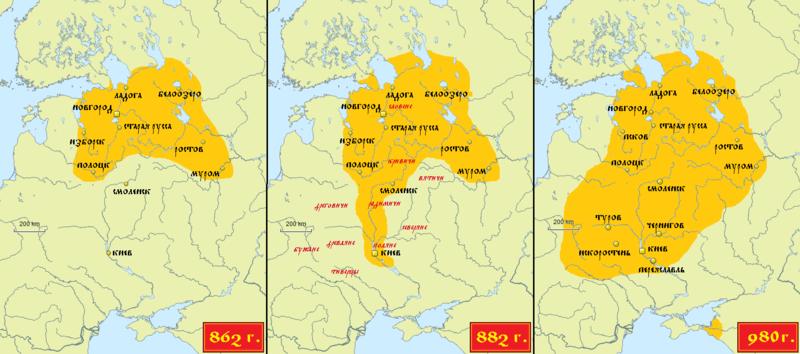 Вышел первый печатный вариант карты Руси 2020 - 26 января, воскресенье